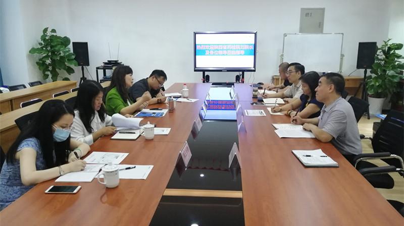 陕西省食药监院调研一致性评价工作